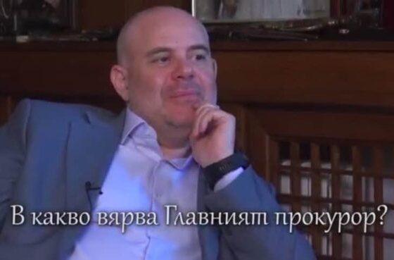 """""""Никога не се предавам"""" – Иван Гешев е герой във филм за рода му (Видео)"""