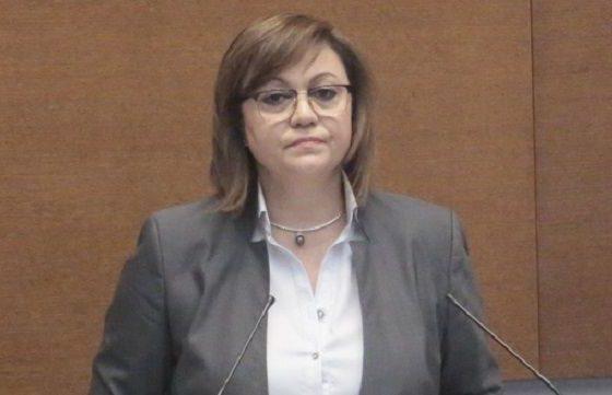 Корнелия Нинова: Европейската прокуратура е средство за борба с корупцията в България