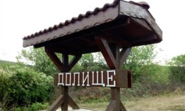 На село в Долище - живееш на село, работиш във Варна, пътуваш на автостоп