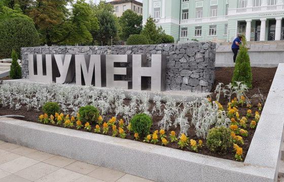 Затварят дискотеките и нощните заведения в Шумен до 16 ноември