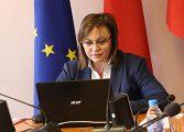Нинова взе участие в онлайн заседание на Президиума на Социалистическия интернационал