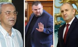 """Доган, Пеевски, Нинова и руски служби спират президента за втори мандат. След """"Мутри, вън!"""", ще има ли """"Ченгета, вън!""""?!"""