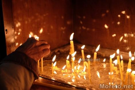 Почитаме паметта на Света Злата Мъгленска и деня на Свети Лука