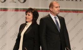 Нинова не скочи срещу Борисов и не застана зад президента. Сарая го атакува, само служители го подкрепят