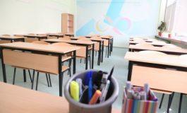 Учениците в Търговище минават на дистанционно обучение, забраняват се масовите прояви