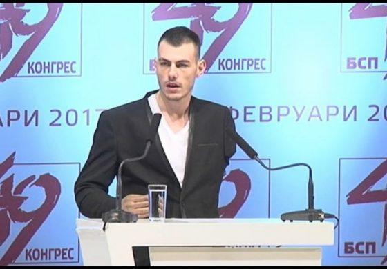 Нов трус в БСП – напусна я и параолимпиецът Михаил Христов