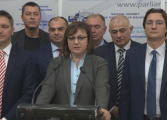 """Девет депутати напуснаха """"БСП за България"""". Групата ще оредее още с реденето на листите"""