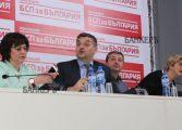 Кирил Добрев: Аз никога не съм обичал Нинова обичал съм БСП. Изпратил съм двама председатели, ще изпратя и трети