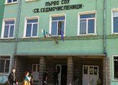 Учителка от Търговище почина от COVID-19, класът ѝ иска дистанционно обучение
