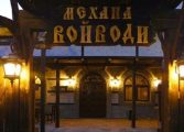 В Механа Войводи в Провадия убиват коронавируса с озонатори