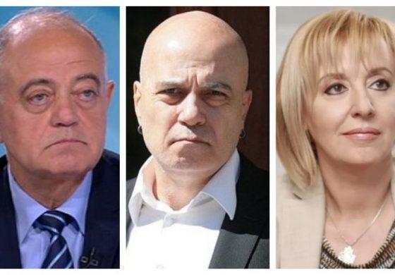 """Пълен шаш! Атанас Атанасов: """"Демократична България"""" ще управлява със Слави Трифонов и Мая Манолова"""