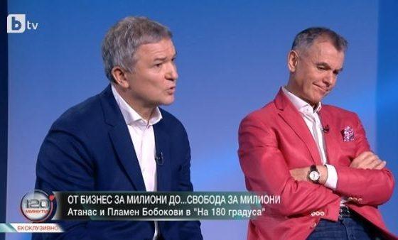 Пламен Бобоков: Борисов го е страх да не му се върне това, което е причинил на много хора