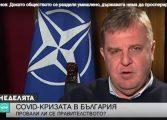 Каракачанов срещу Радев: Докато обществото се разделя умишлено, държавата няма да просперира