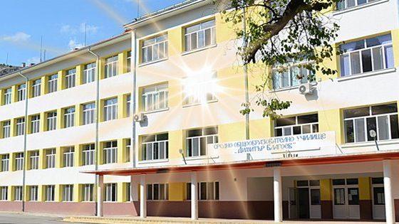Гимназията в Провадия минава на дистанционно обучение от утре