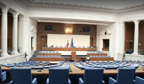 Депутатите решиха: Няма да се свиква Велико народно събрание