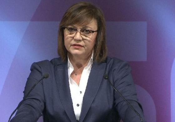 Корнелия Нинова праща депутатите си в училищата