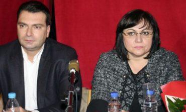 Калоян Паргов и Кирил Добрев контра на Нинова. Пеевски и Борисов спират Валентин Златев от участие в кампанията на БСП?!