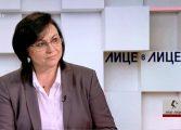 Корнелия Нинова: Няма премиер в Европа, който да не стъпва в парламента, както прави Борисов