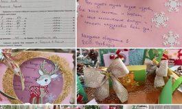 """Младежкото обединение на БСП-Провадия успешно приключи първата част от инициативата под надслов """"Надежда за нас"""""""