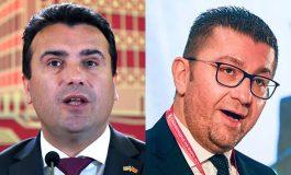 ВМРО-ДПМНЕ здаплаши: Ако Заев не каже за тайните преговори с България - блокада утре