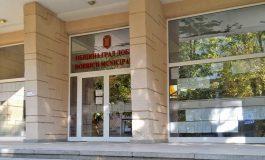 Нов орган ще помага за по-качествени социални услуги в Добрич – вижте състава му