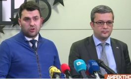 ГЕРБ: Няма да внесем нито една от предложените от Радев промени в Изборния кодекс