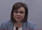 Нинова създава анти-ГЕРБ фронт: Каним на разговори всички, които искат честен вот! Мая и Слави-също