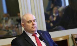 ВСС единодушно отхвърли новата фигура на разследващ главния прокурор