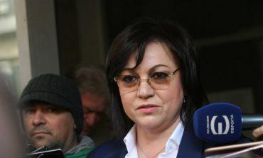 БСП кани партиите извън парламента на разговор за вота