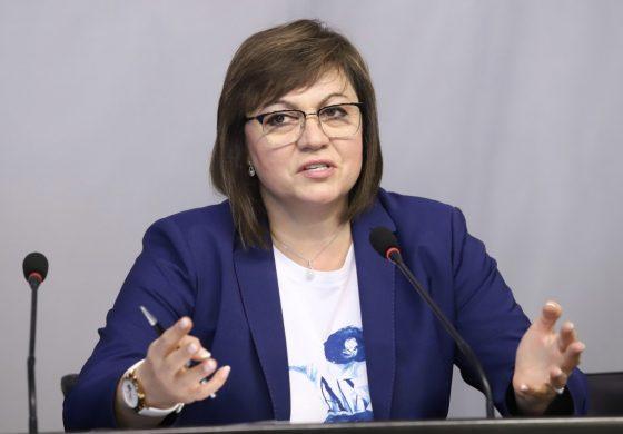 Нинова категорична: С Борисов или без него коалиция БСП-ГЕРБ е невъзможна!