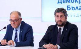 "Гласуваш за ДСБ-""Да, България"" - получаваш БСП и Цветанов"