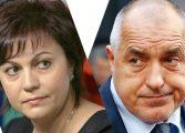 """Топизборджия: Борисов ще """"нахрани"""" играчите и ще провали анти-ГЕРБ фронта. Божков няма да остави инициативата на Нинова"""