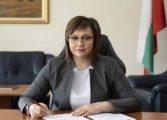 Нинова: Моделът трябва да се промени, да тръгне България напред и да се управлява с грижа за хората
