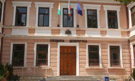 Община Добричка започна кампанията за събиране на местните данъци и таксата за битови отпадъци за 2021г.