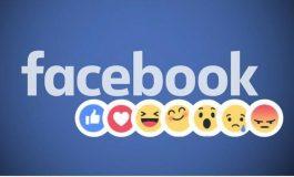 """Премахват опцията """"лайк"""" на страниците във Facebook"""