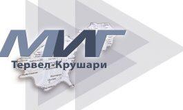 """МИГ """"Тервел-Крушари"""" ще финансира неземеделски проекти за развитие на района"""