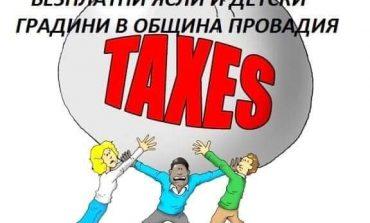 Отпадат таксите за детските градини и ясли в Провадия