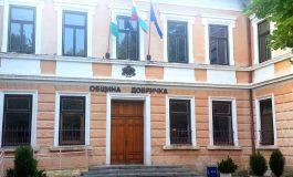 Публикуван за обществено обсъждане е Планът за интегрирано развитие на Община Добричка през 2021-2027 г.