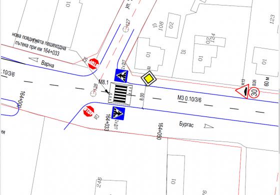В Бяла изграждат четири повдигнати пешеходни пътеки