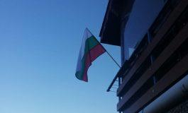 Традиция! Община Бяла приканва всички свои жители в деня на националния ни празник да развеят гордо българският трибагреник пред домовете си