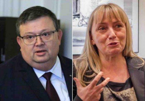 Сотир Цацаров поиска конфискация на 158 000 лв. на Елена Йончева