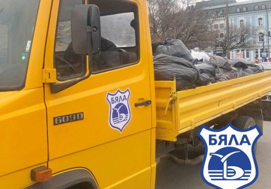 Община Бяла предаде близо 700 килограма капачки!