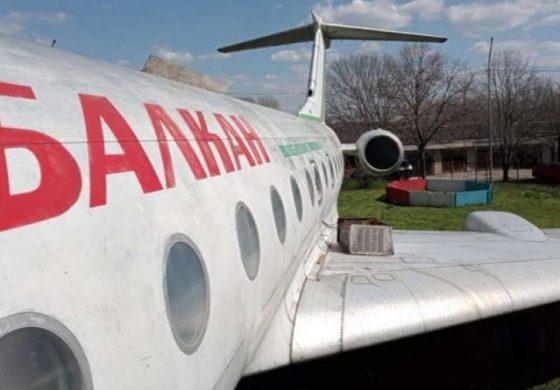 Реновират приземения Ту-134 в Силистра