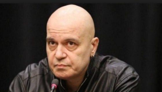Слави Трифонов няма да е премиер