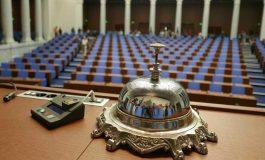 """На 15 април стартира 45-ото Народно събрание. Кабинетът """"Борисов 3"""" подава оставка"""