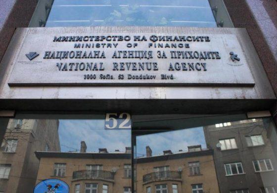 Утре изтича срокът за деклариране и плащане на данъка върху доходите на физическите лица