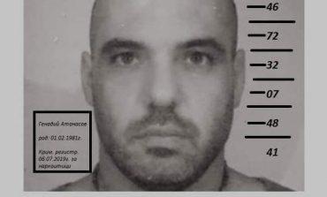 Генадий Атанасов – наркодилър и политик! Докога ще ги търпим? Ще има ли воля служебния кабинет да изчисти и такива като него?