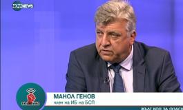 Манол Генов: Служебното правителство изглежда много добре, хората го натоварват с много очаквания