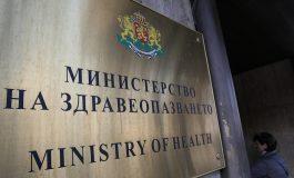 Първи нови зам.-министри в министерствата - в здравното, културното и социалното