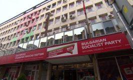 БСП избира предизборен щаб